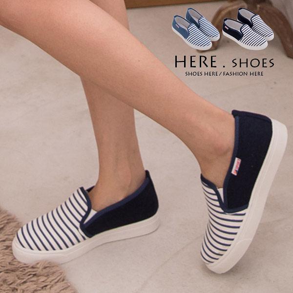 [Here Shoes]2色 簡單個性條紋海軍風拼接牛仔布 超值平底帆布鞋─AD1322