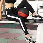 全館8折上折明天結束女大碼運動速干長褲高腰寬鬆版顯瘦彈力收腳跑步健身褲胖mm200斤