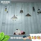 墻紙自粘壁紙寢室女孩PVC防水臥室溫馨貼紙【淘嘟嘟】
