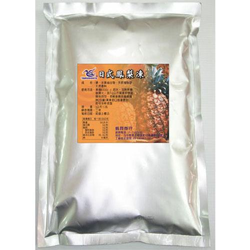 布丁果凍粉-日式鳳梨凍粉 (1kg)