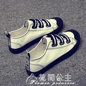 帆布鞋男夏季新款一腳蹬男鞋韓版百搭懶人休閒板鞋學生情侶白布鞋花間公主