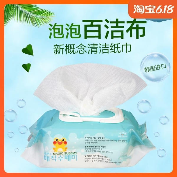 尺寸超過45公分請下宅配DuKkeobi泡泡百潔布洗碗含洗潔精旅行無紡布抹布韓國進口家務清潔