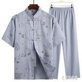 亞麻唐裝 中國風短袖套裝 男裝中老年人衣服 爸爸棉麻夏裝 zh2915【宅男時代城】