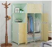 簡易衣櫃仿實木布藝組裝塑料單人小掛收納租房家用布 【限時特惠】 LX