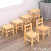 小木凳 家用 實木小板凳茶幾凳換鞋凳子成人迷你小板凳餐廳凳【帝一3C旗艦】YTL