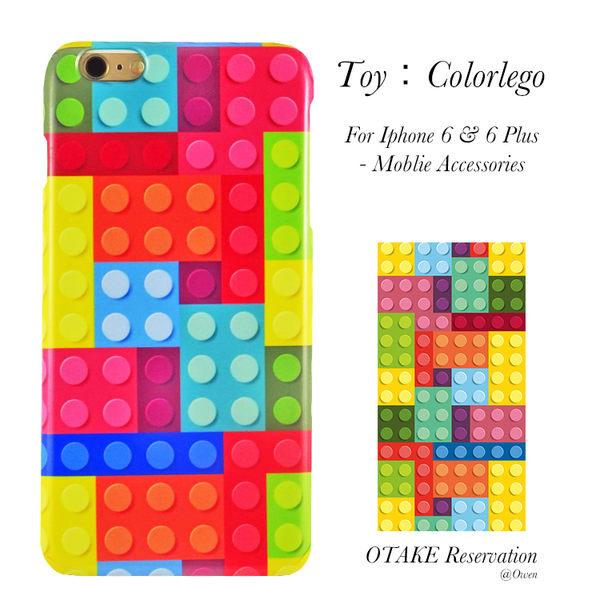 【創駿】MIT 高質感 iPhone 6 手機保護殼 玩具 魔術方塊 樂高手機殼 TOY:colorlego 背蓋 i6s 6+ plus