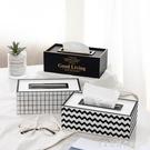 北歐ins輕奢風高檔紙巾盒簡約現代創意家用餐桌客廳餐巾紙抽紙盒 美眉新品