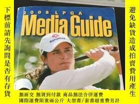 二手書博民逛書店2008罕見LPGA Media GuideY12153