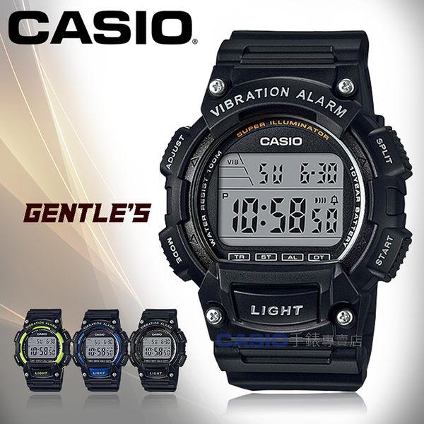 CASIO 卡西歐 手錶專賣店 W-736H-1A 男錶 樹脂錶帶 雙時 秒錶 倒數計時器 整點報時 全自動日曆
