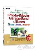 iPhoto.iMovie.GarageBand&iTunes影音微日記_用Ma