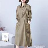 棉麻洋裝 外貿法國單清倉品牌剪標女裝棉麻襯衫裙寬鬆文藝長袖亞麻連身裙子 萊俐亞
