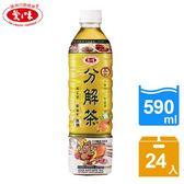 【愛之味】薑黃分解茶590ml(24入/箱)-電電購