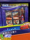 [COSCO代購] C110883 ORAL-B BATTERY KID BRUSH 歐樂B兒童電動牙刷1刷柄 + 5刷頭
