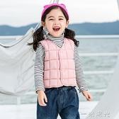 2020秋冬新款兒童羽絨棉馬甲男童女童保暖背心1-2歲3寶寶內穿坎肩 聖誕節免運