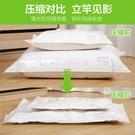 抽氣真空壓縮袋收納袋棉被子衣物被褥
