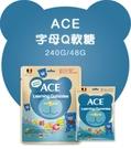 ACE - 字母Q水果軟糖 240g ( 比利時進口 )