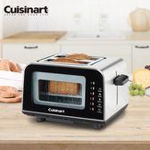 【美國Cuisinart 美膳雅】六段式觸控烤麵包機 CPT-3000TW
