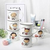 漱口杯 陶瓷卡通漱口杯男女孩刷牙杯子四口兒童親子家用一家六人洗漱杯
