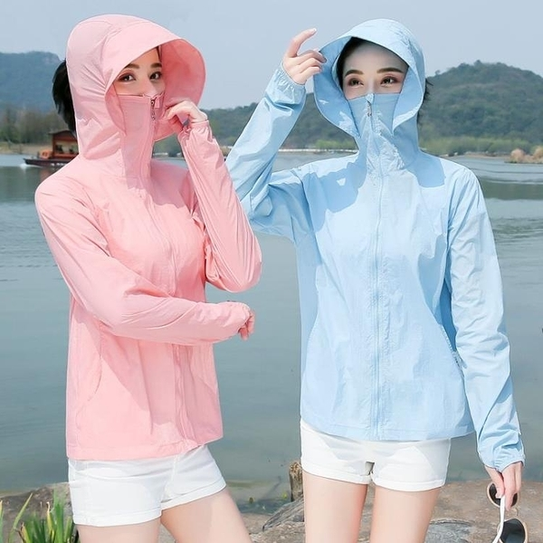 防曬衣女裝長袖2020新款初夏薄款女士百搭連帽寬鬆防紫外線外衣潮 向日葵生活館