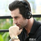 頭戴式耳機 Sound Intone BTO6藍芽耳機頭戴式 重低音樂手機無線耳麥立體聲 玩趣3C