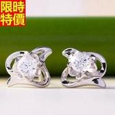 耳環 925純銀 -生日情人節禮物亮麗經典女款耳飾7k45【巴黎精品】