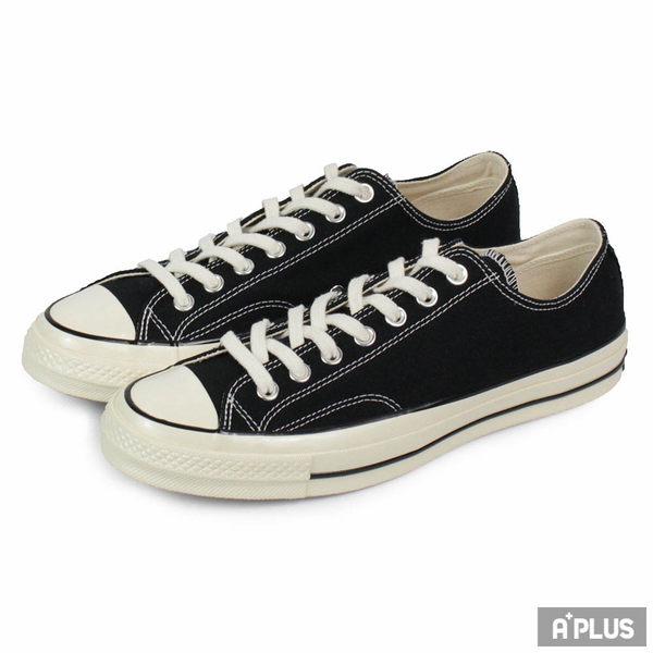 CONVERSE 男女 70S 低筒黑(新) 帆布鞋(低統)- 162058C
