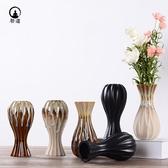 黑色陶瓷花瓶窯變陸寶瓷器裝飾家居花器復古花瓶客廳擺件【快速出貨】