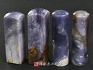 頂級雪花紫玉臍帶印章《全手工噴砂》六分正常高度,單章。全配包裝。傳家手工印章