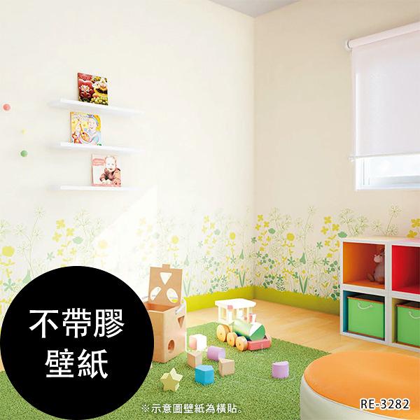 山月(SANGETSU)【不帶膠壁紙-單品5m起訂】淑女風 児童 植物 花草 RE-3282