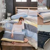 獨家花款【多款任選】細磨毛天絲絨6x6.2尺雙人加大舖棉兩用被套+床包四件組(限單件超取)鋪棉