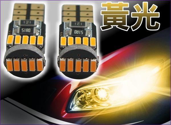 【洪氏雜貨】  280A285-3  4010 15燈 T10黃光單入  LED 方向燈 倒車燈