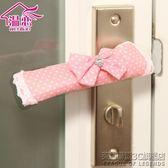門把手套布藝冰箱家電門把手套防靜電玻璃門門把手套門把手罩