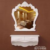 歐式壁掛浴室鏡衛生間雕花梳妝鏡美容院墻壁裝飾鏡子梳妝臺化妝鏡QM 依凡卡時尚