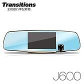 全視線 J600 前後雙鏡頭Full HD 後視鏡型行車記錄器(含16G記憶卡)  /10天停車監控 ☆6期0利率↘☆
