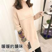 孕婦裝 MIMI別走【P11957】拼接袖造型 暖彈針織哺乳衣 柔感保暖
