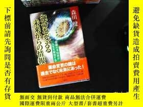 二手書博民逛書店Prediction罕見techniques of inform