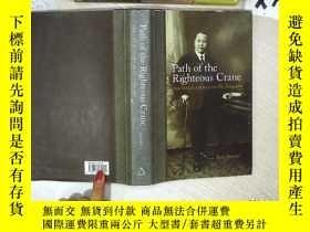 二手書博民逛書店Path罕見of the Righteous Crane. 正義的起重機之路 大32開 01Y261116