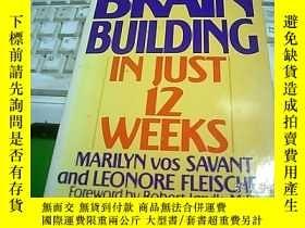 二手書博民逛書店BRAIN罕見BUILDING 大腦的構建Y247341 外文
