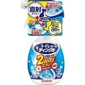 日本製 KINCHO 金鳥牌 2way噴頭 強力馬桶消臭除菌噴劑 300ml~花香