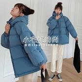 外套 羽絨服女棉衣冬季短款學院風寬鬆學生外套女棉服   【新年免運】