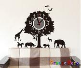 壁貼【橘果設計】非洲動物剪影 靜音壁貼時鐘 不傷牆設計 牆貼 壁紙裝潢