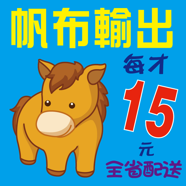 【于天印刷 iprint.com.tw】社運學運 海報製作 A2@15元100張 菊對42x59.4cm 大圖輸出 每才15元