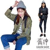 EASON SHOP(GS3949)【到貨!!獨家訂製款】小立領袖子拉鏈純色運動MA-1飛行防風棒球外套夾克  現貨