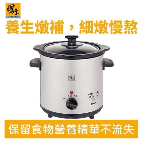 鍋寶 3.5L 養生 陶瓷 燉鍋 SE-3050-D