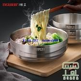 不銹鋼碗雙層防燙家用創意拉面碗單個吃飯碗【樹可雜貨鋪】