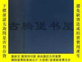 二手書博民逛書店1925年英文原版 罕見上海最後一次巡航Y183807 Well