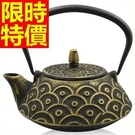 老鐵壺茶壺泡茶喫茶-香醇雋永入口滑順煮水日本鐵壺1款61i14【時尚巴黎】