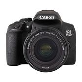分期零利率 送128G+相機包+腳架+uv Canon EOS 850D 18-135 STM (中文平輸)