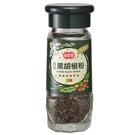 真好家粗粒黑胡椒粉(鑽石瓶)30g【愛買...