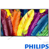 《福利新品》Philips飛利浦 43吋43PUH6601 4K聯網液晶顯示器附視訊盒(拆封品、非展示機、保固3年)